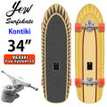 YOW SURFSKATE ヤウ サーフスケート Kontiki 34インチ [MERAKI SYSTEM S5] ハイパフォーマンスシリーズ ロングスケートボード コンプリート サーフィン スケボー トレーニング 練習 [18]