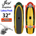 YOW SURFSKATE ヤウ サーフスケート Lakey Peak 32インチ [MERAKI SYSTEM S5] パワーサーフィンシリーズ ロングスケートボード コンプリート サーフィン スケボー トレーニング 練習 [23]