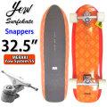 YOW SURFSKATE ヤウ サーフスケート Snappers 32.5インチ [MERAKI SYSTEM S5] ハイパフォーマンスシリーズ ロングスケートボード コンプリート サーフィン スケボー トレーニング 練習 [15]