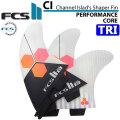 FCS2 fin エフシーエスツー フィン CI TRI FIN PC [WHITE] チャンネルアイランド アルメリック トライフィン パフォ-マンスコア [M、L] ショートボード用