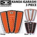 OCEAN&EARTH オーシャンアンドアース デッキパッド KANOA IGARASHI 3PIECE ショートボード用 3ピース カノア五十嵐
