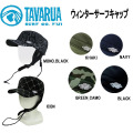 TAVARUA  タバルア   サーフキャップ ウインターサーフキャップ [3022-1303] フリーサイズ