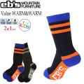 19-20 eb's スノーボード ソックス 3900210 WARM&WARM [ジュニア] 2足セット 厚手 靴下 エビス