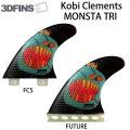 3d-kobi-clements-1.jpg