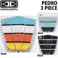 OCEAN&EARTH オーシャンアンドアース デッキパッド PEDRO 3PIECE ショートボード用 3ピース ペドロ