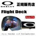 オークリー ゴーグル OAKLEY Flight Deck フライトデッキ 7074-02 プリズム PRIZM アジアンフィット 日本正規品 16-17