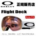 オークリー ゴーグル OAKLEY Flight Deck フライトデッキ 7074-04 プリズム PRIZM アジアンフィット 日本正規品 16-17