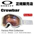 オークリー スノーゴーグル クローバー OAKLEY CROWBAR 7075-03 プリズム アジアンフィット 日本正規品 16-17
