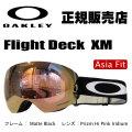 オークリー ゴーグル OAKLEY Flight Deck XM フライトデッキXM 7079-02 プリズム PRIZM アジアンフィット 日本正規品 16-17