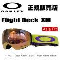 オークリー ゴーグル OAKLEY Flight Deck XM フライトデッキXM 7079-07 プリズム PRIZM アジアンフィット 日本正規品 16-17