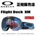 オークリー ゴーグル OAKLEY Flight Deck XM フライトデッキXM 7079-09 プリズム PRIZM アジアンフィット 日本正規品 16-17
