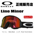 オークリー ゴーグル OAKLEY LINEMINER ラインマイナー 7080-02 プリズム PRIZM アジアンフィット 日本正規品 16-17