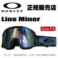 オークリー ゴーグル OAKLEY LINEMINER ラインマイナー 7080-09 プリズム PRIZM アジアンフィット 日本正規品 16-17