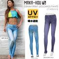 MAKA-HOU マカホー レギンスパンツ Denim Print Leggings Pants 71W05-61S サーフレギンス レディース ラッシュガード マカホウ