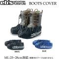 [継続モデル] eb's エビス スノーボード ブーツカバー  [ML:25-28cm] Boots Cover 18-19