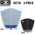 OCEAN&EARTH オーシャンアンドアース デッキパッド OCTO 2PIECE ショートボード用 2ピース オクト