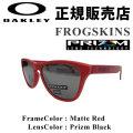 代引料無料 OAKLEY オークリー サングラス FROGSKINS XS フロッグスキン 9006-0853 PRIZM 日本正規品