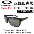 代引料無料 OAKLEY オークリー サングラス HOLBROOK ホルブルック PRIZM Asia Fit アジアンフィット 9244-2556 日本正規品
