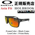 代引料無料 OAKLEY オークリー サングラス HOLBROOK ホルブルック PRIZM Asia Fit アジアンフィット 9244-3256 日本正規品