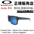 代引料無料 OAKLEY オークリー サングラス HOLBROOK ホルブルック PRIZM Asia Fit アジアンフィット 9244-3356 日本正規品