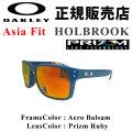 代引料無料 OAKLEY オークリー サングラス HOLBROOK ホルブルック PRIZM Asia Fit アジアンフィット 9244-3456 日本正規品