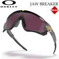 OAKLEY オークリー サングラス 9290-6331 JAW BREAKER ジョウブレイカー スタンダードフィット 日本正規品