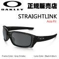 [代引き手数料無料] オークリー サングラス OAKLEY ストレートリンク STRAIGHT LINK 9336-01 日本正規品 アジアンフィット