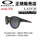 代引料無料 OAKLEY オークリー サングラス LATCH ラッチ 9349-2153 PRIZM Asia Fit アジアンフィット 日本正規品