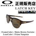 代引料無料 OAKLEY オークリー サングラス LATCH KEY ラッチ 9394-0355 PRIZM 日本正規品