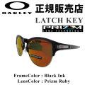 代引料無料 OAKLEY オークリー サングラス LATCH KEY ラッチキー 9394-0455 PRIZM 日本正規品