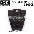 OCEAN&EARTH オーシャンアンドアース デッキパッド OCTO STEP UP 3PIECE ショートボード用 3ピース オクト・ステップアップ