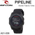 【代引き手数料無料】Rip Curl  リップカール  腕時計 PIPELINE World Tide&Times パイプライン ワールドタイム&タイド サーフウォッチ 防水腕時計 [A01-006]
