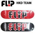 【在庫1本限り特別価格】 スケートボード デッキ FLIP フリップ TEAM HKD [7.75インチ] [8.0インチ] スケボー