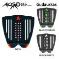 [送料無料] ASTRODECK アストロデッキ デッキパッド GUDAUSKAS タナー・ガダスカス ショートボード用 3ピース