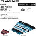 [現品限り特別価格] ダカイン デッキパッド DAKINE ZEKE PRO PAD AG237-808 サーフィン デッキパッチ
