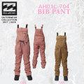 代引料無料 17-18 BILLABONG スノーボードウェア ビラボン スノーウェア BIB PANT AH01L-704 レディース ビプパンツ SNOW PANT