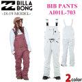 18-19 BILLABONG スノーボードウェア AI01L-703 ビラボン スノーウェア BIB PANT レディース パンツ PANTS