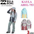 18-19 BILLABONG スノーボードウェア AI01L-753 ビラボン スノーウェア KAYLA レディース ジャケット JACKET