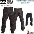 18-19 BILLABONG スノーボードウェア AI01M-702 ビラボン スノーウェア TRANSPORT メンズ ジャケット パンツ PANTS