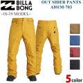 18-19 BILLABONG スノーボードウェア AI01M-703 ビラボン スノーウェア OUTSIDER アウトサイダー メンズ ジャケット パンツ PANTS
