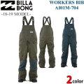 18-19 BILLABONG スノーボードウェア AI01M-704 ビラボン スノーウェア WORKERS BIB メンズ ジャケット パンツ PANTS