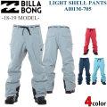 18-19 BILLABONG スノーボードウェア AI01M-705 ビラボン スノーウェア LIGHT SHELL PANT メンズ ジャケット パンツ PANTS