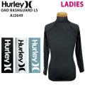 [現品限り特別価格] 2019 Hurley ハーレー ラッシュガード レディース OAO RASHGUARD LS [AJ2649] ロングスリーブ 長袖 サーフィン マリンスポーツ