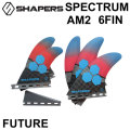 SHAPERS FIN シェイパーズフィン AM2 SPECTRUM BLACK PINK BLUE FUTURE 6FIN