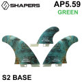 SHAPERS FIN シェイパーズフィン ASHER PACEY AP 5.59 GREEN 2+1 S2 BASE FCS2 TWIN FIN フィン