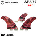 SHAPERS FIN シェイパーズフィン ASHER PACEY AP 5.79 RED 2+1 S2 BASE FCS2 TWIN FIN フィン