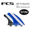 FCS フィン エフシーエス ARC Lサイズ Performance Core パフォーマンスコア 5FIN トライクアッドフィンセット TRI-QUAD FIN SET