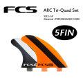 FCS フィン エフシーエス ARC Mサイズ Performance Core パフォーマンスコア 5FIN トライクアッドフィンセット TRI-QUAD FIN SET