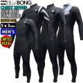 21-22 Billabong ビラボン セミドライ ウェットスーツ チェストジップ 5x3mm メンズ [BB018-605] CHEST ZIP スキン 裏起毛 NEW CARBON-X SUPER BLACK
