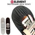 スケートボード ケース ELEMENT エレメント BB022-913 西矢椛 中山楓奈 スケートボードコンプリート